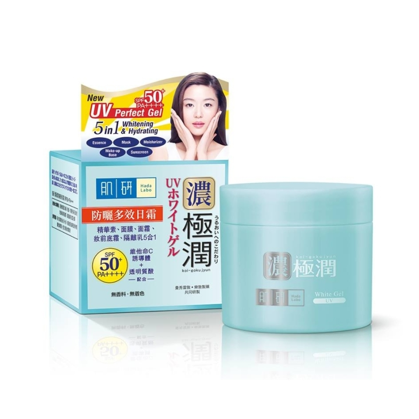 hada labo perfect_gel_uv.jpg