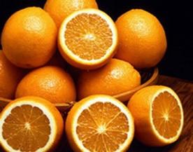Citrus Aurantium Dulcis