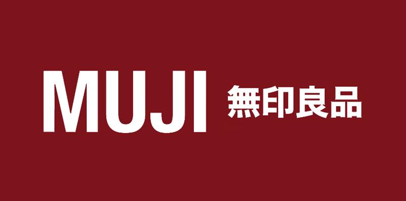 muji-usa-logo